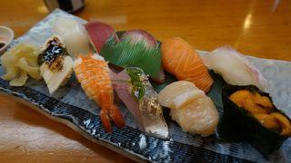 神戸市垂水区のお寿司屋さんといえばここです!