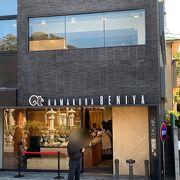 鎌倉紅谷本店