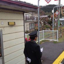 北金ケ沢駅