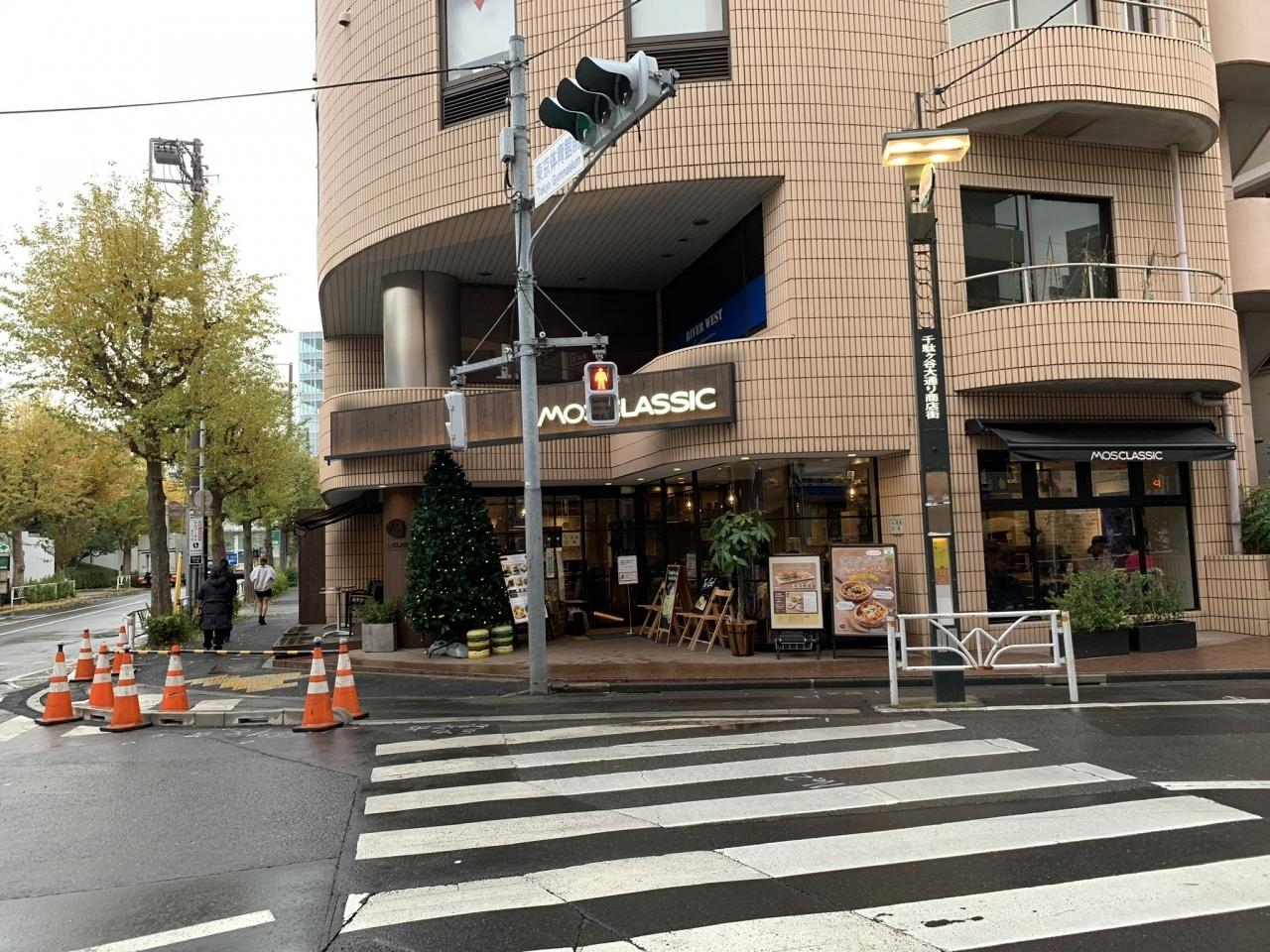 モスプレミアム 千駄ヶ谷店