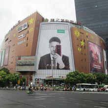 凱徳龍之夢購物中心 (ホンコウプラザ)