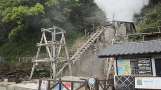 小浜歴史資料館