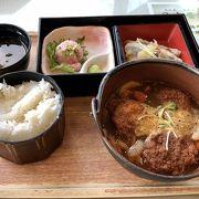 富士山の見えるレストランって?