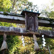 剣聖宮本武蔵所縁の地