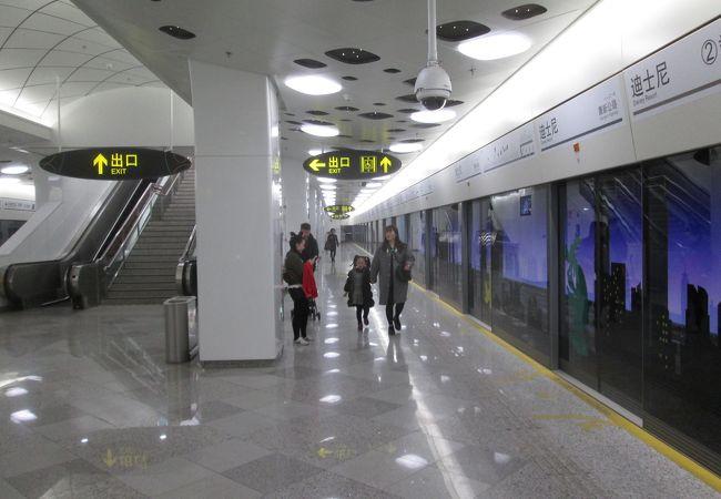 ディズニー駅 (迪士尼駅)