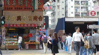 台湾廣良興食品