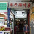 写真:東門外市場