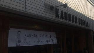 カンノンコーヒー カマクラ