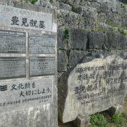 伝統的な立派なお墓遺跡