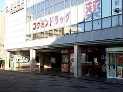京田辺のツアー