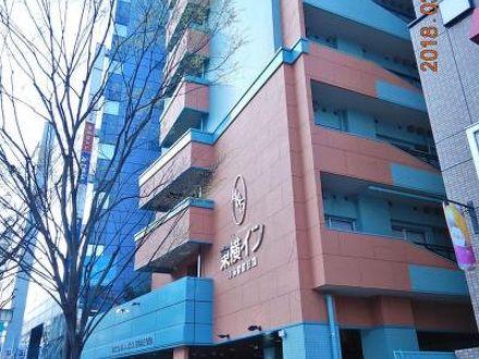 東横イン博多駅前祇園 写真