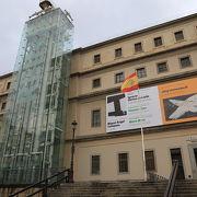 ゲルニカを見にソフィア王妃芸術センターへ!