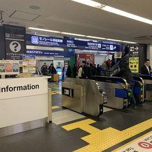 モノレール浜松町駅