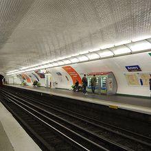 アンヴェール駅