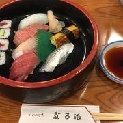 小田原の老舗料理店「だるま」