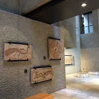 岡山市立オリエント美術館 写真