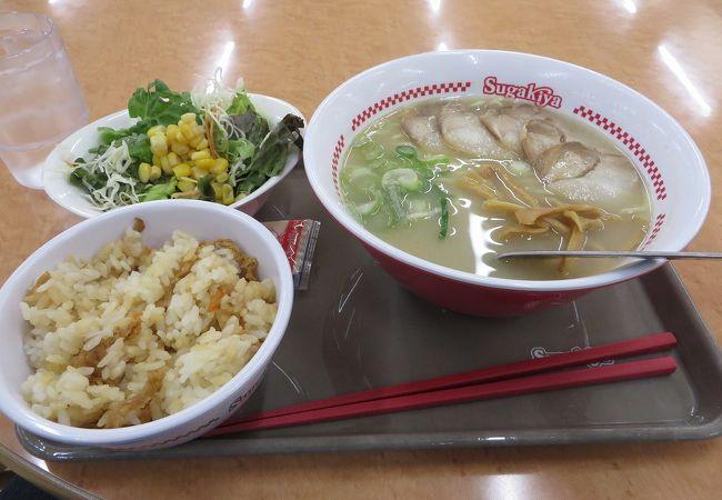 スガキヤ 大仁アピタ店