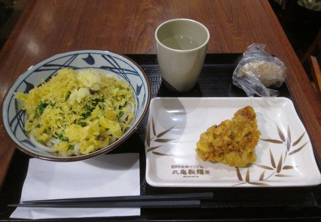 丸亀製麺 (尖沙咀iSQUARE店)