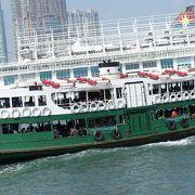 香港の観光には欠かせませんね。