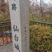 仙台城の跡地