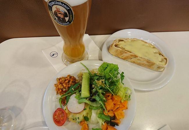 ルフトハンザ セネターラウンジ (フランクフルト国際空港)