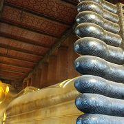 横になっている仏像で有名