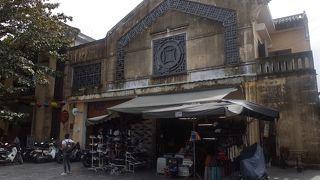 ホイアン布市場