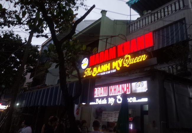 Madam Khanh The Banh Mi Queen