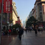 上海の中心!