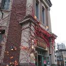 小樽浪漫館 (旧百十三銀行小樽支店)