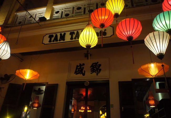 タムタムカフェ