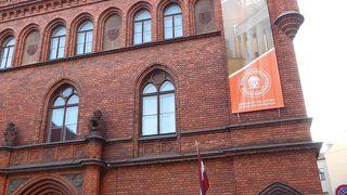リーガの歴史と海運の博物館