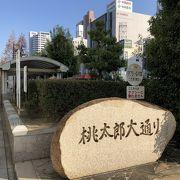 JR岡山駅前から東に伸びる大通り