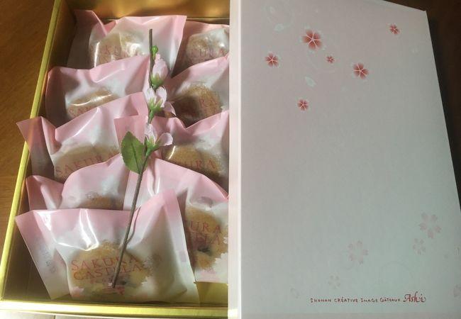 桜の季節限定「さくらカステラ」