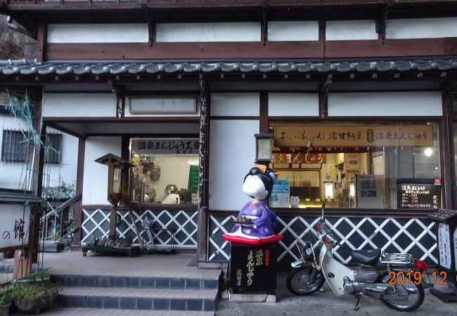 高田屋菓子舗