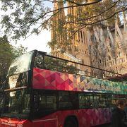 Hop on/Hop off自由のダブルデッカーのバスでバルセロナ市内観光!