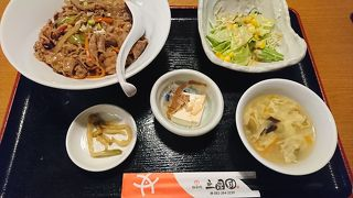 和×中×韓料理 食べ飲み放題 居酒屋 三国団