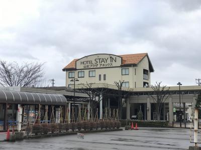 ホテルステイ・イン山王プラザプレミアアネックス 写真