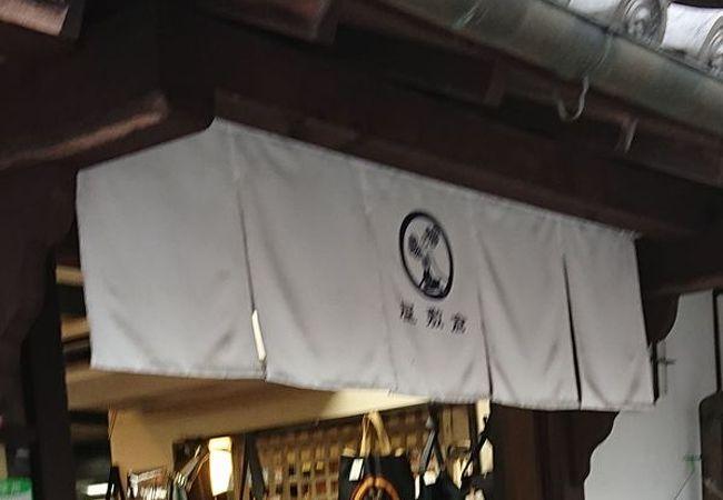 本町 倉敷屋