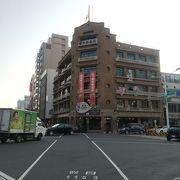 レトロな建物