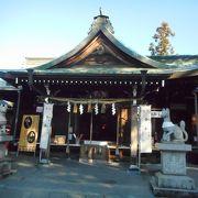 縁結びの神社でした。