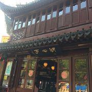 上海最古の茶館!