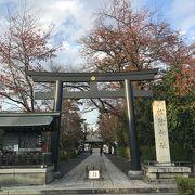 秋の松陰神社へちょっとお立寄り