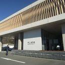 勝浦市芸術文化交流センター Küste (キュステ)