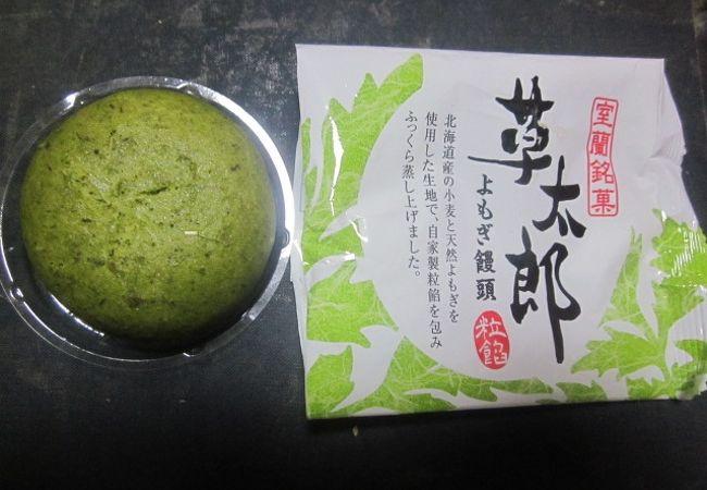 草太郎本舗 本店