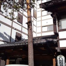 草津温泉 大阪屋旅館