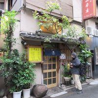 井泉 本店