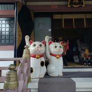 縁結び、招き猫発祥の神社