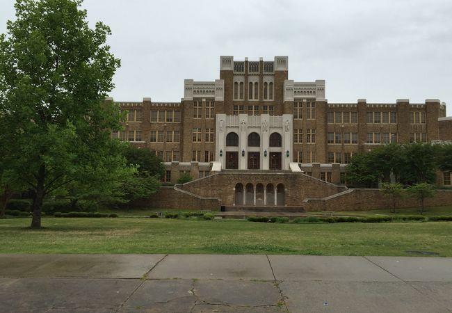 セントラル高校国立歴史地区