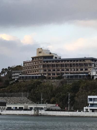 小豆島温泉 ニュー観海本館 天空ホテル海廬 写真